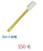 描述: http://tw.ptnr.yimg.com/no/gd/img?gdid=1960188&fc=blue&s=70&vec=1