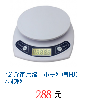 描述: http://tw.ptnr.yimg.com/no/gd/img?gdid=3606475&fc=blue&s=70&vec=1