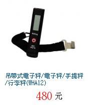 描述: http://tw.ptnr.yimg.com/no/gd/img?gdid=4348946&fc=blue&s=70&vec=1