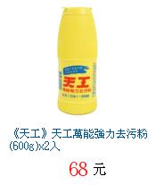 描述: http://tw.ptnr.yimg.com/no/gd/img?gdid=4230758&fc=blue&s=70&vec=1