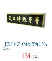 描述: http://tw.ptnr.yimg.com/no/gd/img?gdid=4230757&fc=blue&s=70&vec=1