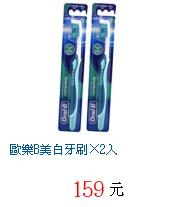 描述: http://tw.ptnr.yimg.com/no/gd/img?gdid=3388606&fc=blue&s=70&vec=1