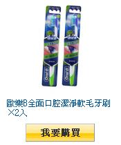描述: http://tw.ptnr.yimg.com/no/gd/img?gdid=4262142&fc=blue&s=110&vec=1