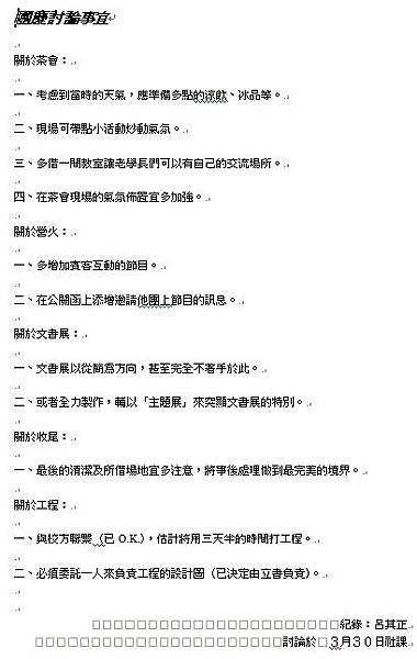 2011-04-24_235814.jpg