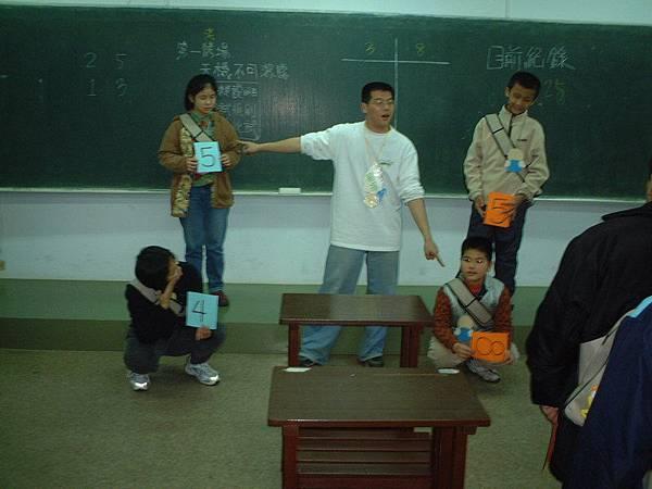 2004寒假數學營