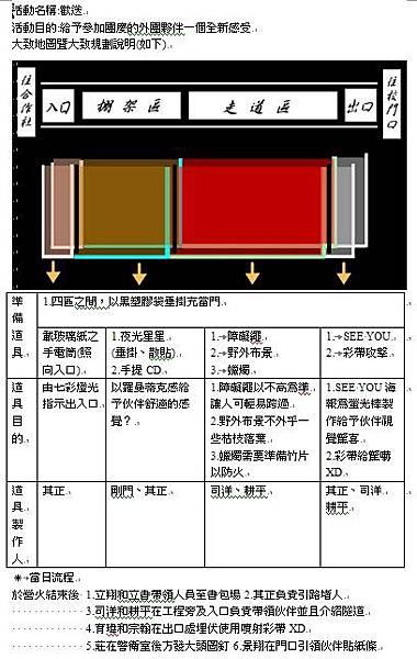 2011-04-24_235950.jpg