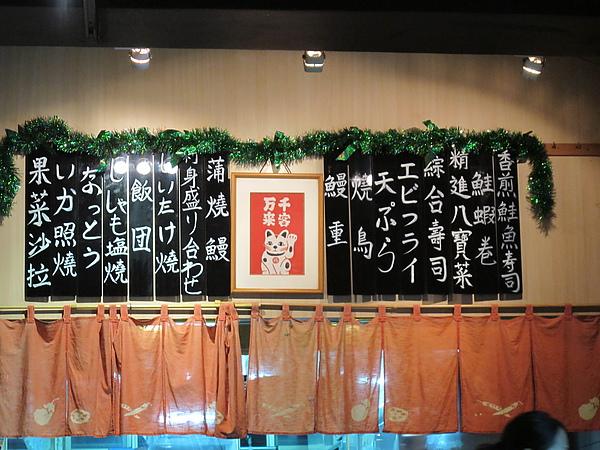 梅子 鰻 蒲燒屋 003.jpg