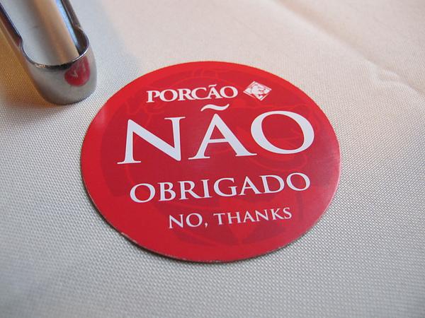 巴西之旅 186.jpg
