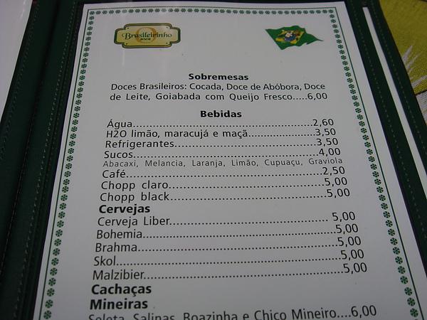巴西之旅 033.jpg