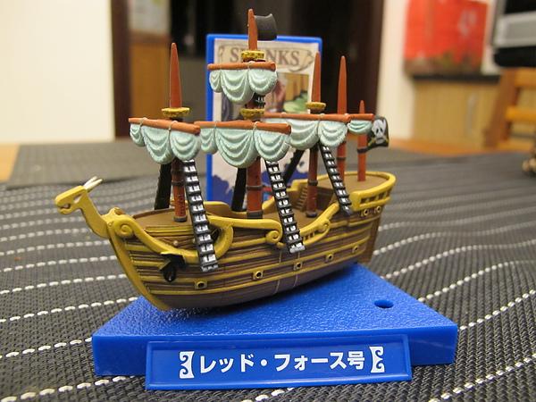 海賊王的船 031.jpg