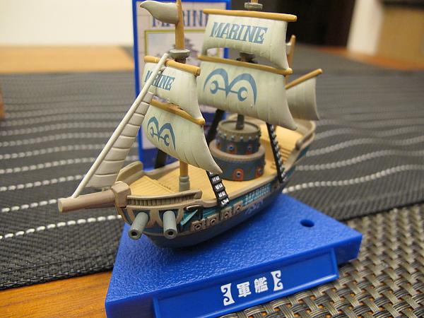 海賊王的船 025.jpg