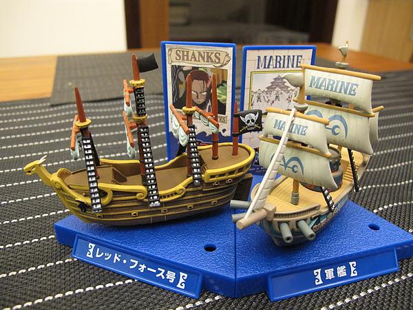 海賊王的船 045.jpg