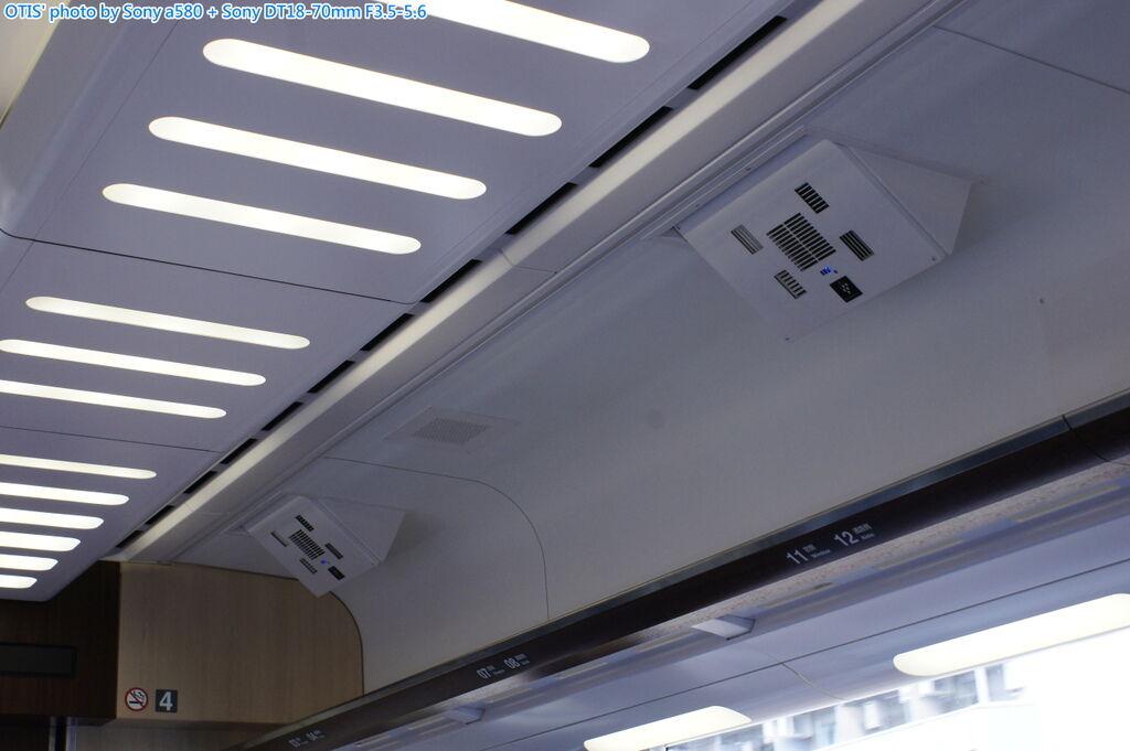 空氣除菌/清淨裝置