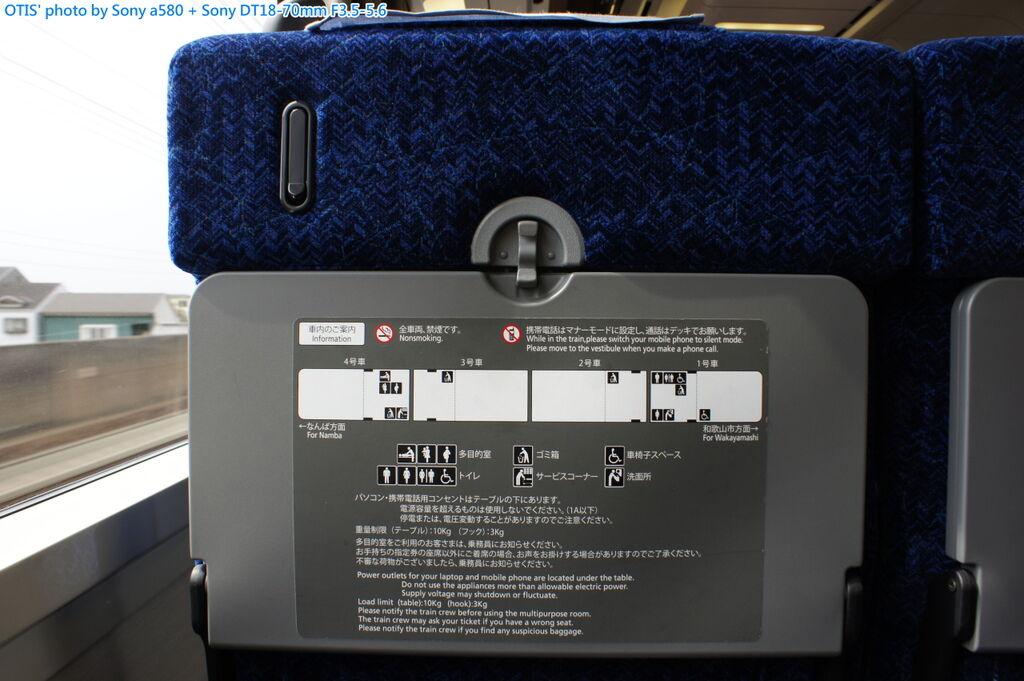 椅背車廂設施資訊