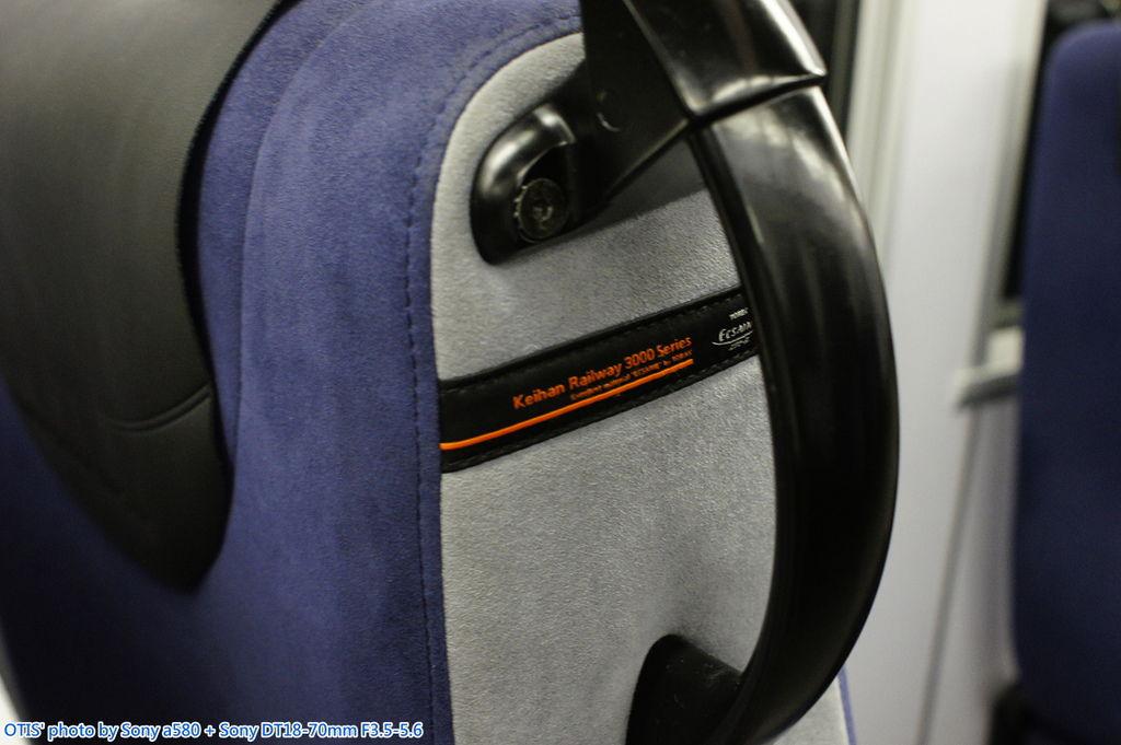 座位的列車型號繡字