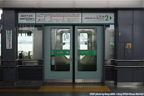 月台門(空港站)