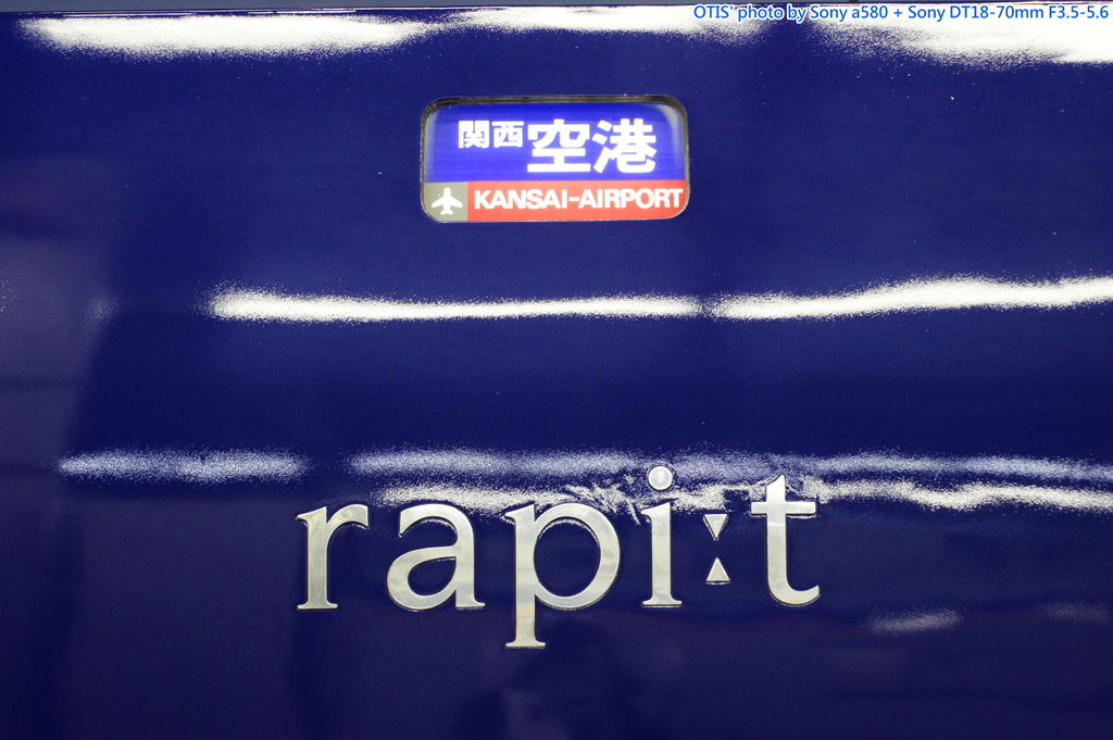 行先表示器&列車名鑲字