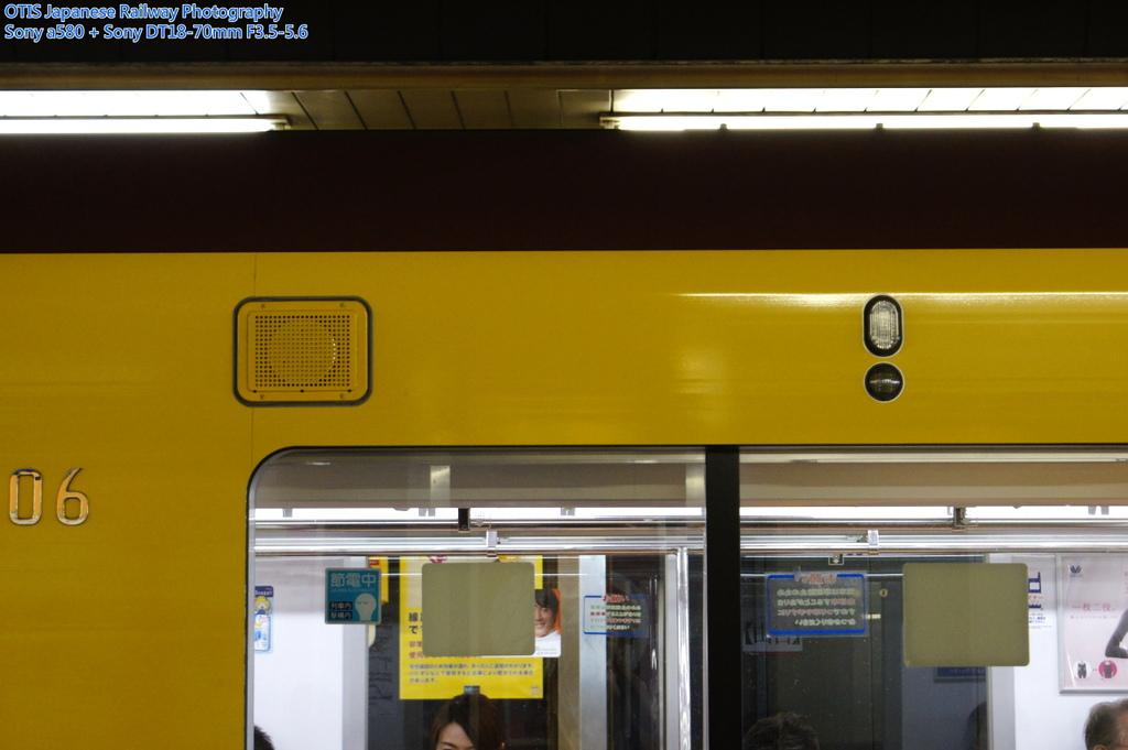 乘降促進揚聲器&車門狀態燈