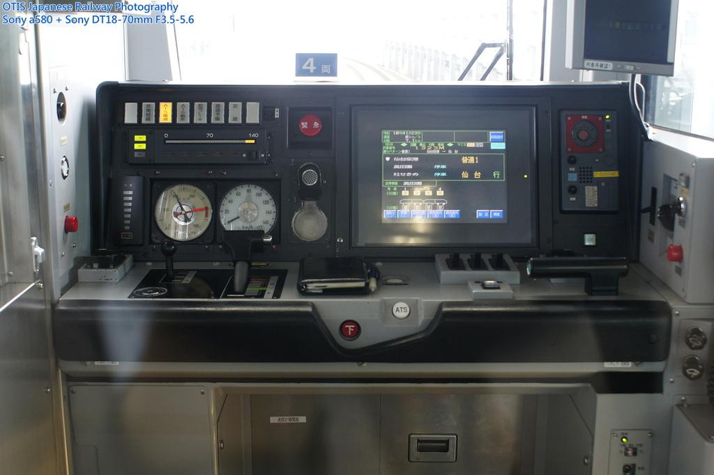 E721-500駕駛台