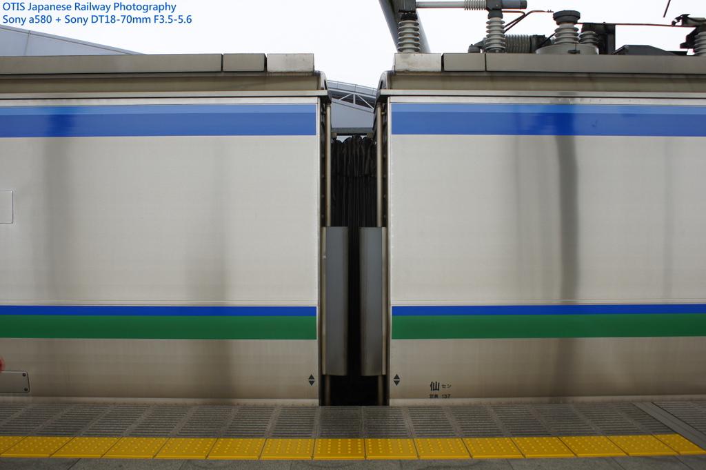 聯結部(E721-500)