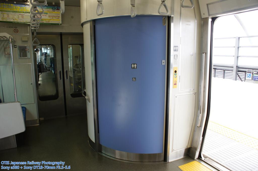 Tc 廁所/聯結端(E721-500)