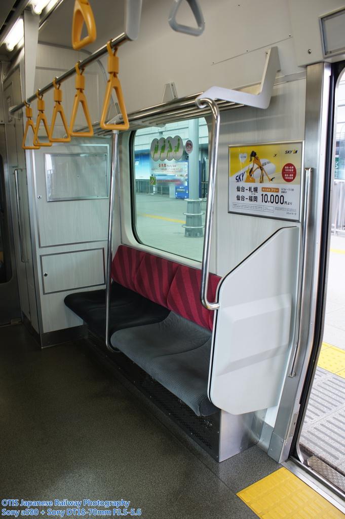 Mc優先席(E721-500)