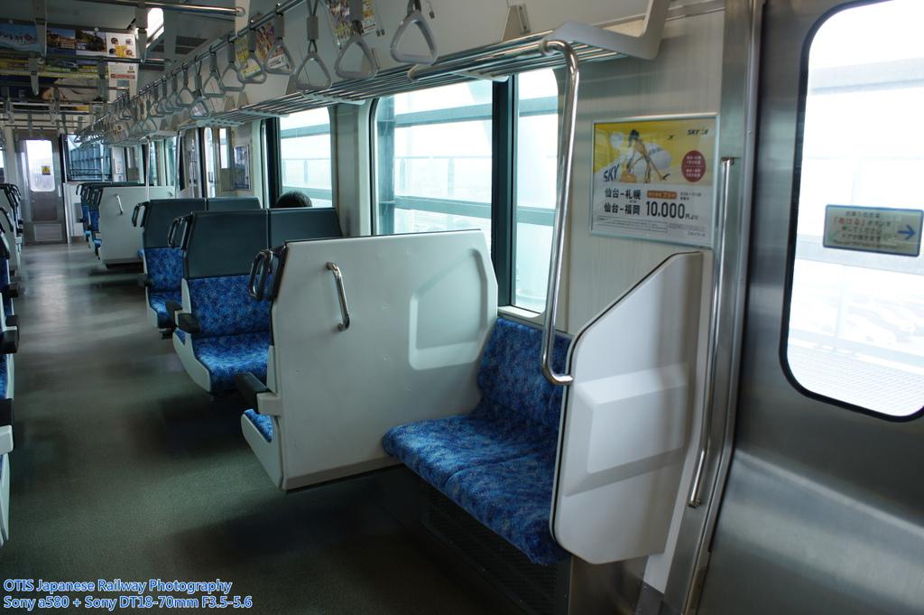 細胞型座椅排列區(E721-500)