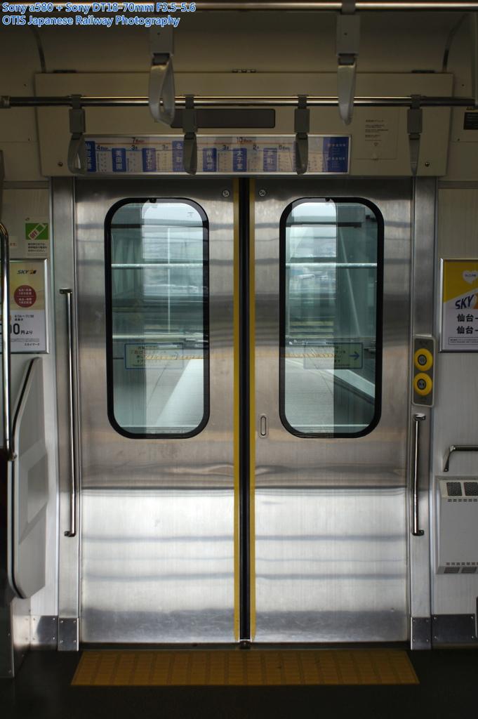 車門內視(E7)