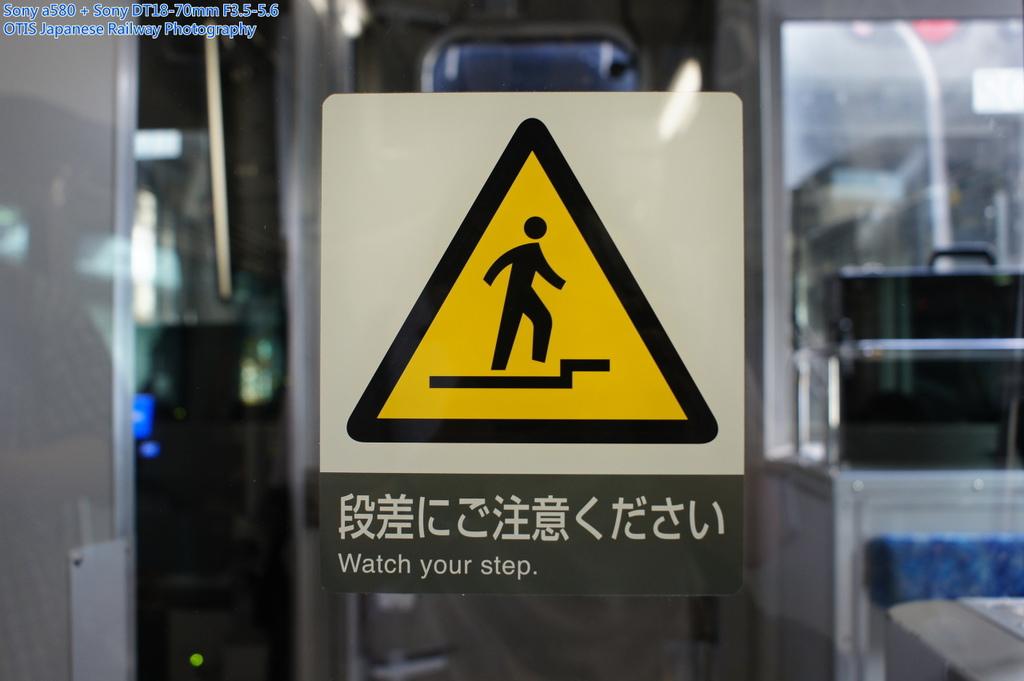 段差注意標誌(E721-500)