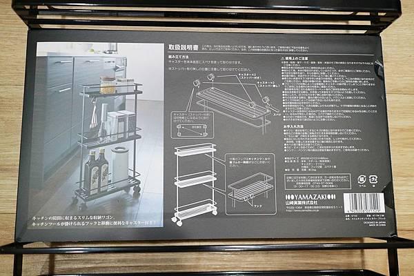 tower三層隙縫萬用小推車(黑) 山崎收納 Yamazaki 廚房收納 調味料 小掛鉤