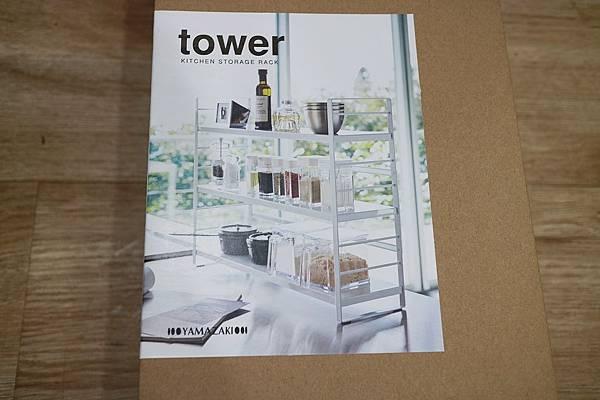 tower可調式三層置物架(白) 山崎收納 Yamazaki 廚房收納 廚具 廚房備料 瓶罐