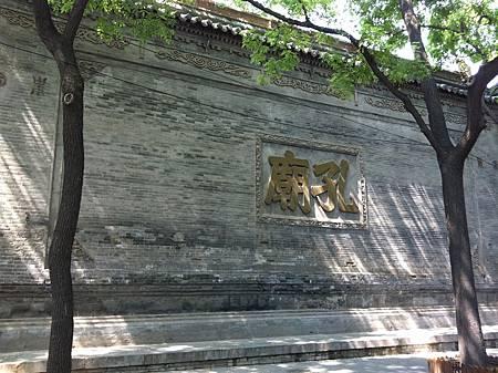 碑林孔廟.jpg