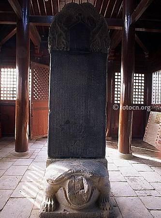 九成宮醴泉銘碑.JPG