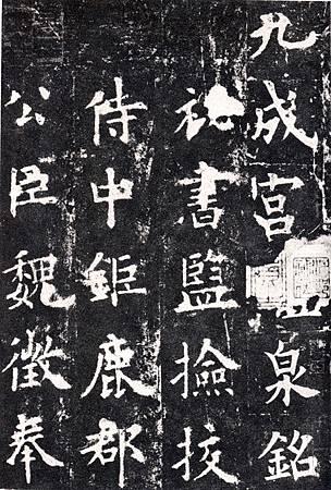 ouyangxun_jcg01s.jpg