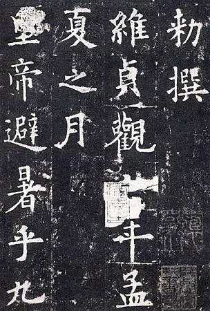 ouyangxun_jcg02s.jpg