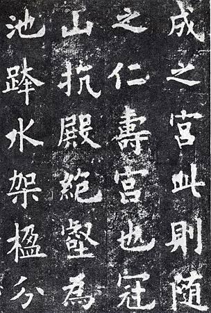 ouyangxun_jcg03s.jpg