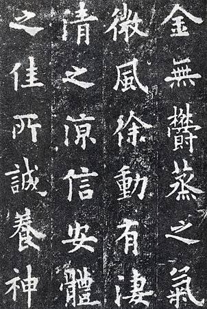 ouyangxun_jcg07s.jpg