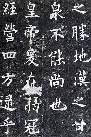 ouyangxun_jcg08s.jpg