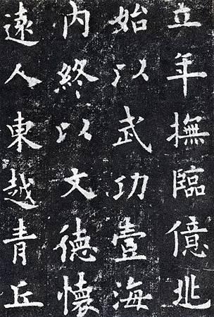 ouyangxun_jcg09s.jpg