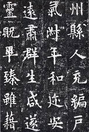 ouyangxun_jcg11s.jpg