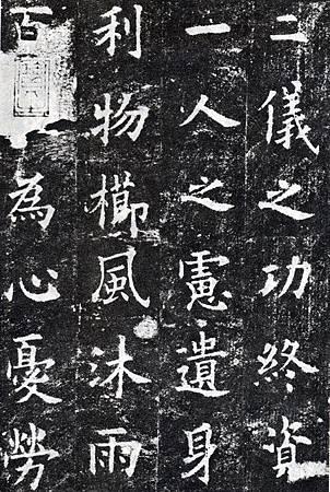 ouyangxun_jcg12s.jpg