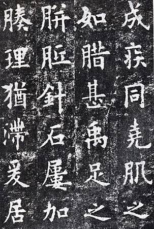 ouyangxun_jcg13s.jpg