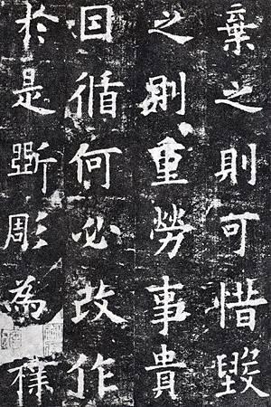 ouyangxun_jcg16s.jpg