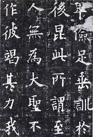 ouyangxun_jcg19s.jpg