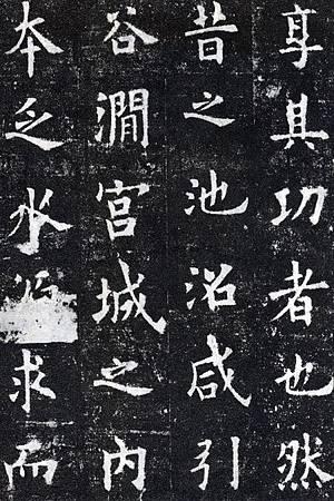 ouyangxun_jcg20s.jpg