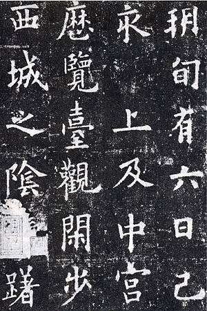 ouyangxun_jcg22s.jpg