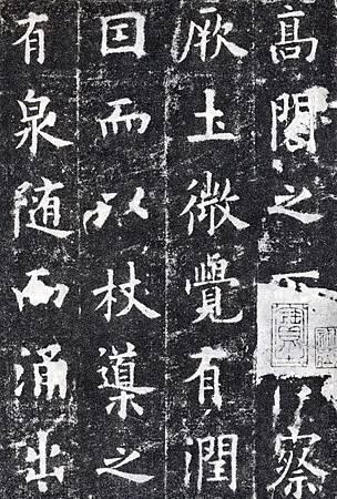 ouyangxun_jcg23s.jpg