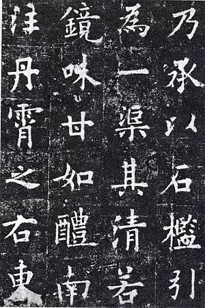 ouyangxun_jcg24s.jpg
