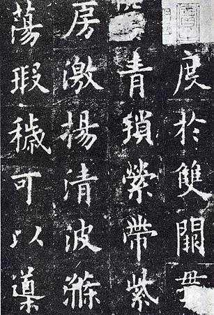 ouyangxun_jcg25s.jpg