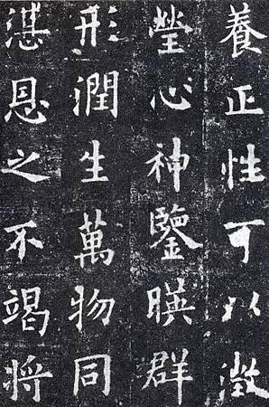 ouyangxun_jcg26s.jpg